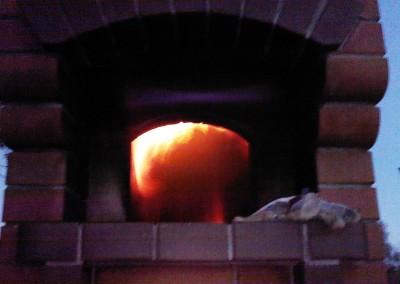 Двухступенчатое горение