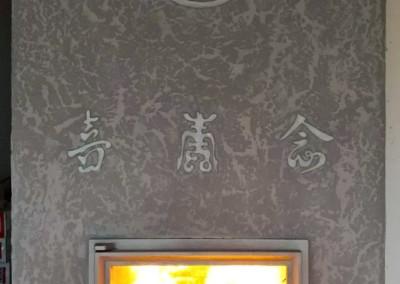 Каминопечь с дверью Майя